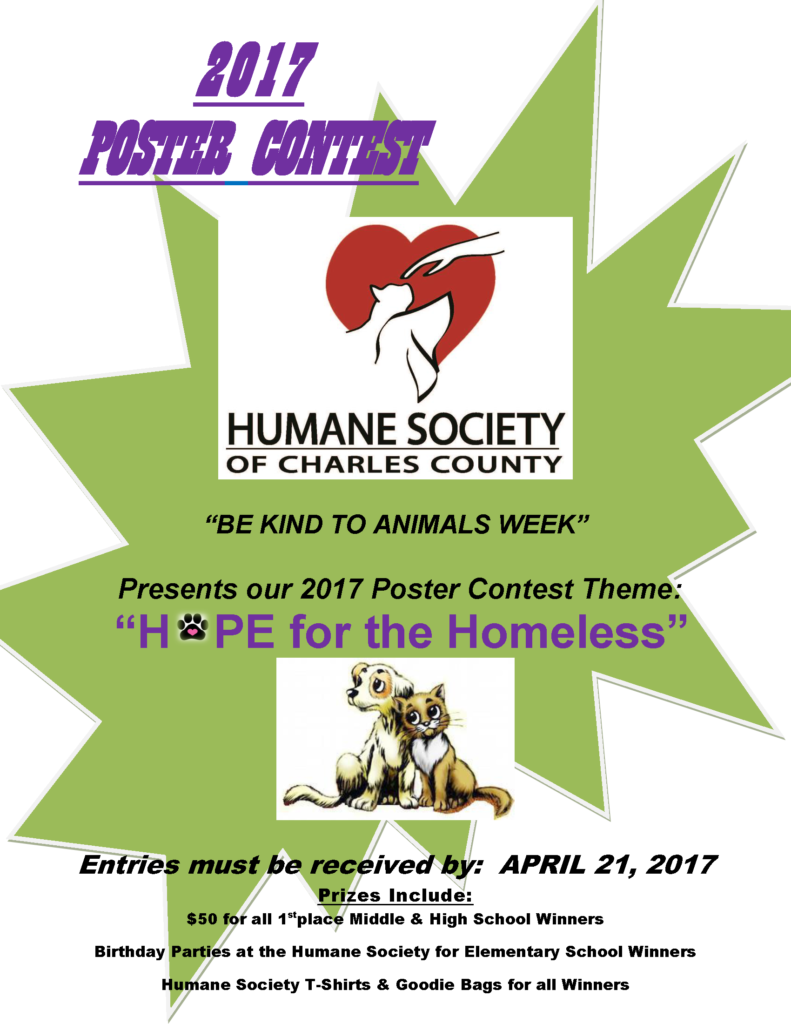 poster-contest-2017-flyer